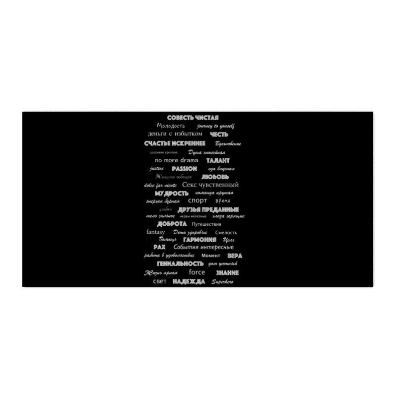 Холст 30x60 Printio Манта для настоящих (черный вариант)