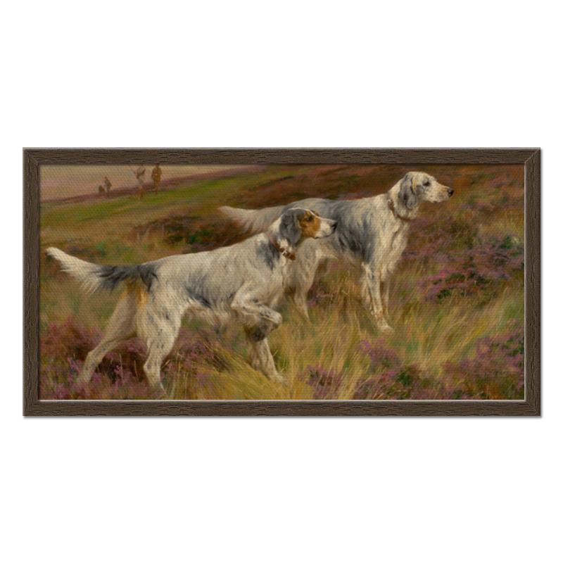 Холст 30x60 Printio Охота с собаками репродукция ржавый рассвет 500х700мм холст