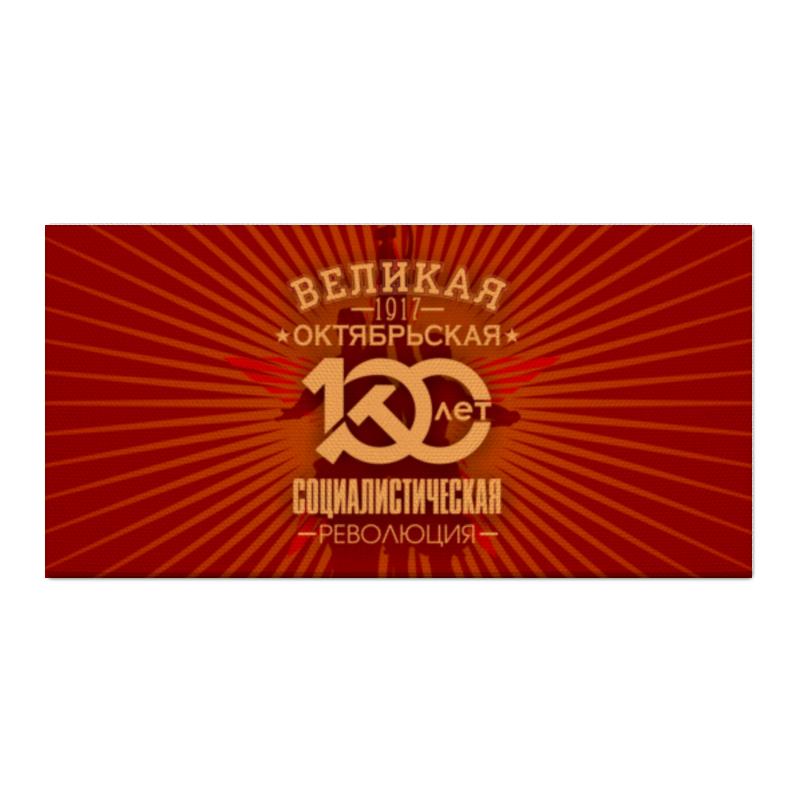 Холст 30x60 Printio Октябрьская революция цена и фото