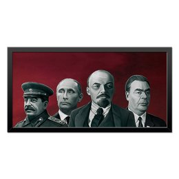 "Холст 30x60 ""Красная Площадь"" - путин, сталин, брежнев, вожди"