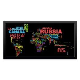 """Холст 30x60 """"карта мира"""" - карта мира"""