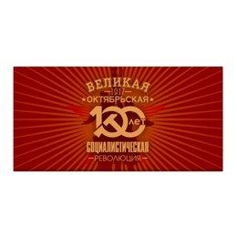 """Холст 30x60 """"Октябрьская революция"""" - ссср, революция, коммунист, серп и молот, 100 лет революции"""