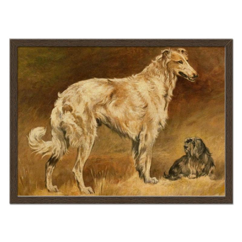 Холст 40x55 Printio 2018 год желтой собаки цены онлайн