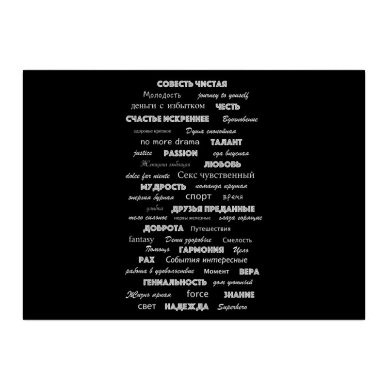 Printio Манта для настоящих мужчин (черный вариант) телевизор манта