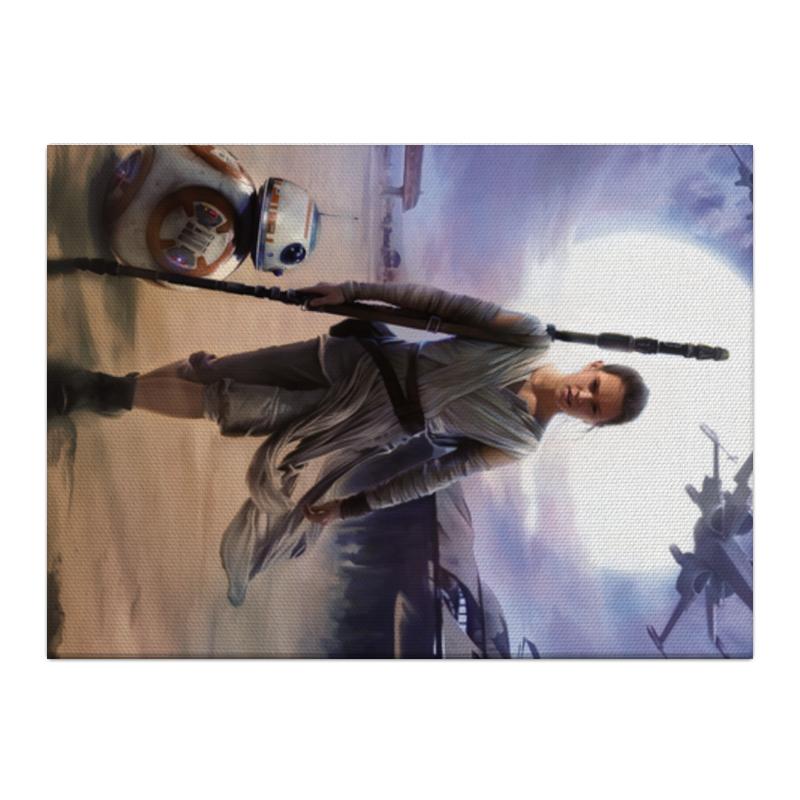 все цены на Холст 40x55 Printio Звездные войны - рей онлайн
