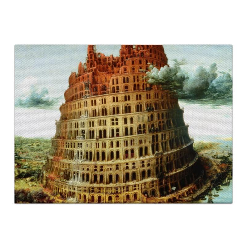 Холст 40x55 Printio Вавилонская башня башня сова