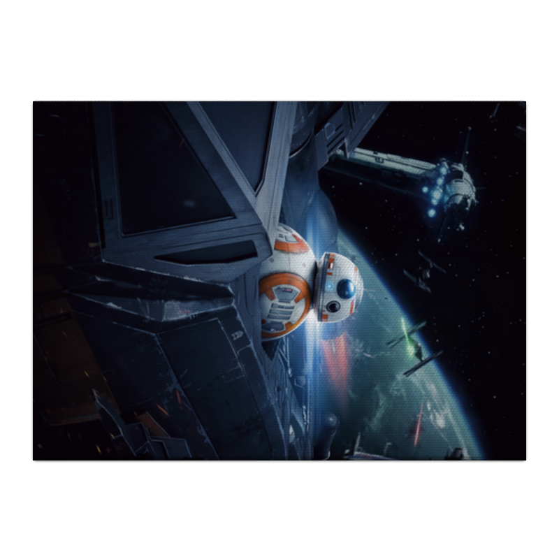 Холст 40x55 Printio Star wars холст 40x55 printio бульмастиф