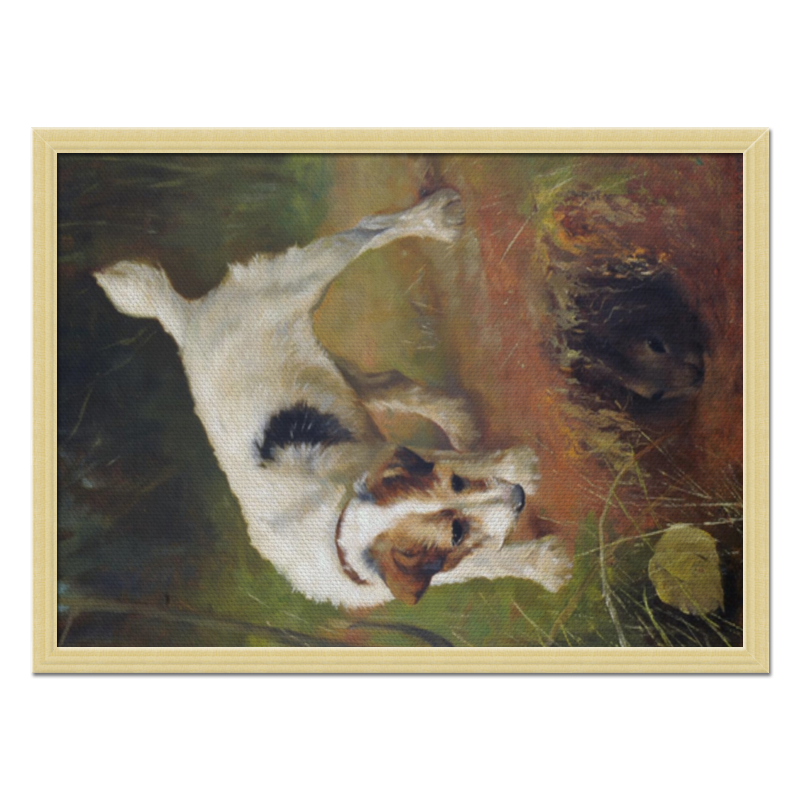 Холст 40x55 Printio 2018 год желтой земляной собаки цены онлайн