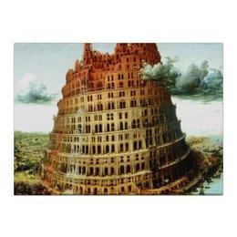 "Холст 40x55 ""Вавилонская башня"" - вавилонская башня, картина вавилонская башня, питер брейгель, tower of babel"