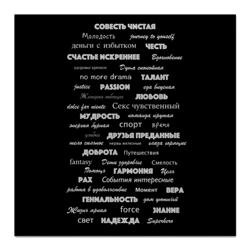 Холст 50x50 Printio Манта для настоящих мужчин (черный вариант) одежда для мужчин