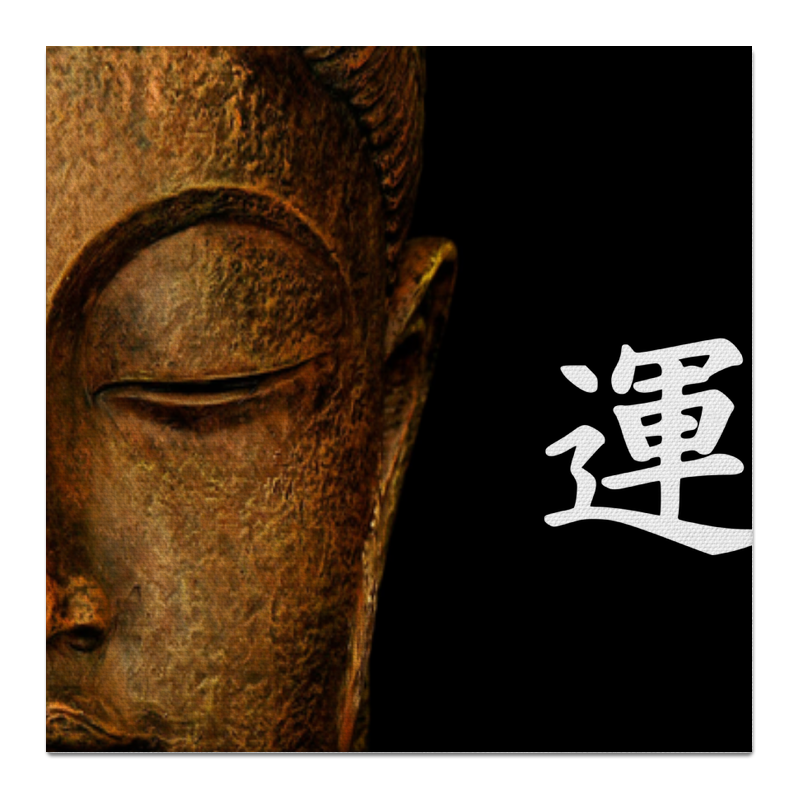 Холст 50x50 Printio Будда цена