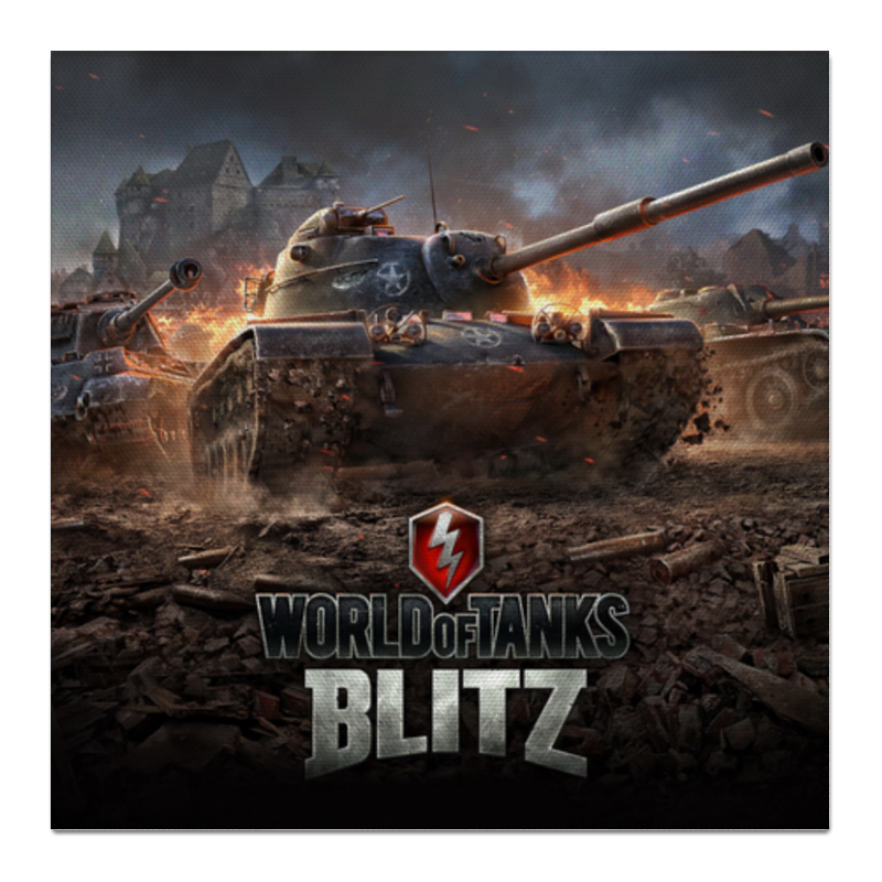 цена на Холст 50x50 Printio World of tanks