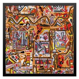 """Холст 50x50 """"Оранжевый дом."""" - арт, узор, абстракция, фигуры, текстура"""