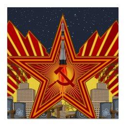 """Холст 50x50 """"Советский союз"""" - ссср, космос, россия, рабочий и колхозница, мы рождены чтоб сказку сделать былью"""