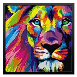 """Холст 50x50 """"Разноцветный лев"""" - хищник, лев, рисунок, графика, животное"""