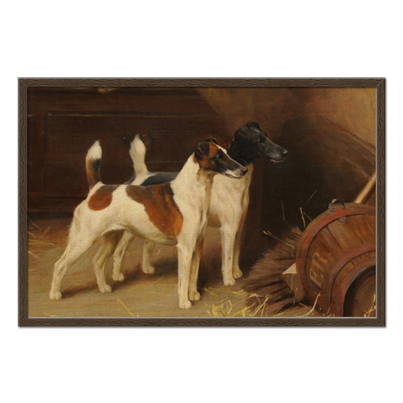 все цены на Холст 50x75 Printio 2018 год желтой собаки