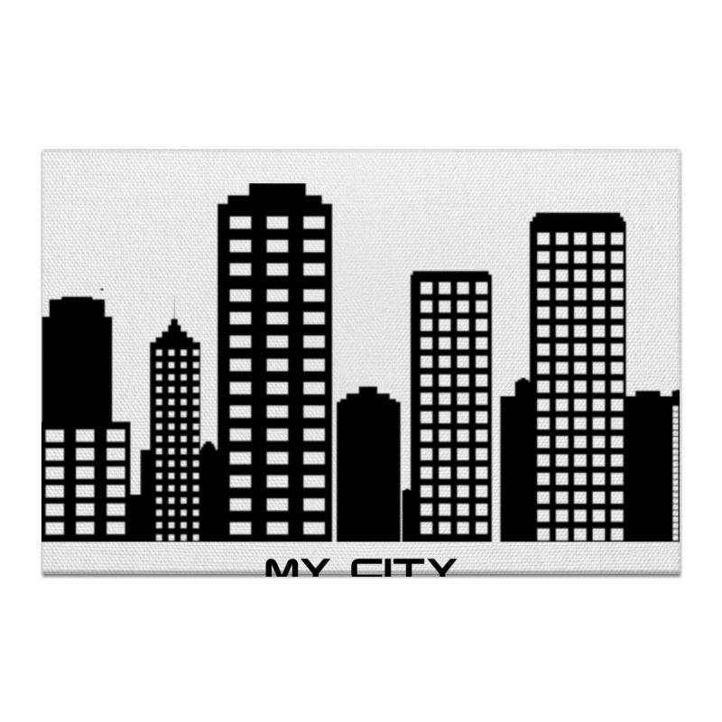Холст 50x75 Printio Мой город белый город сливки стерилизованные 10% 0 2 л