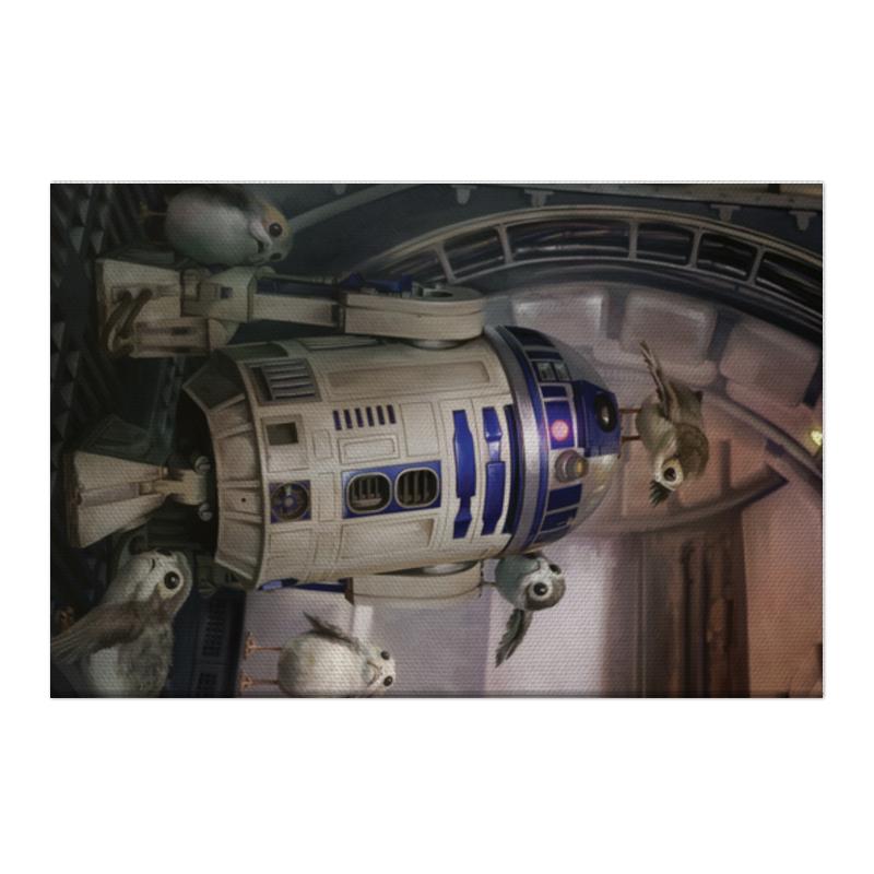 Холст 50x75 Printio Звездные войны - r2-d2