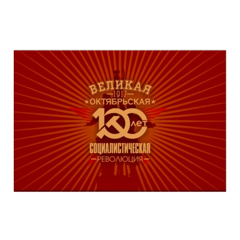 Холст 50x75 Printio Октябрьская революция цена и фото
