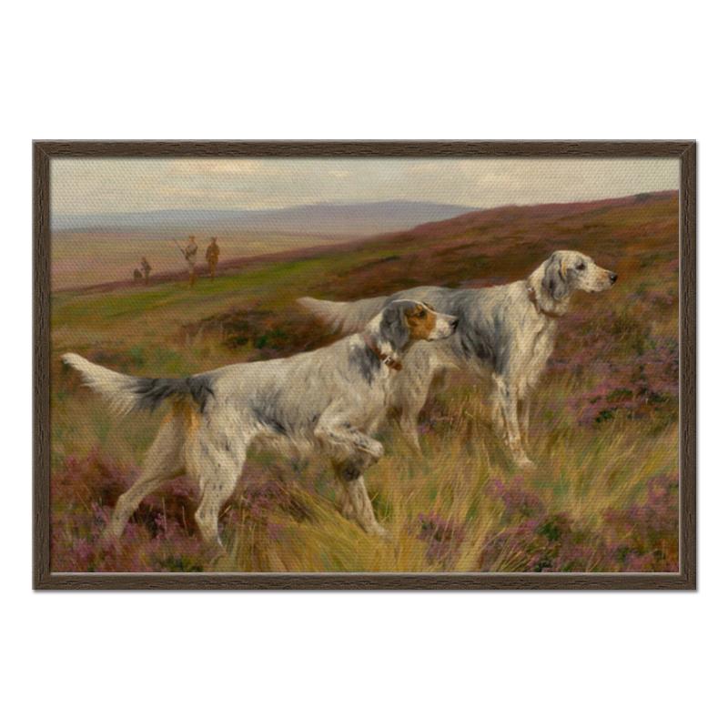 Холст 50x75 Printio Охота с собаками репродукция ржавый рассвет 500х700мм холст