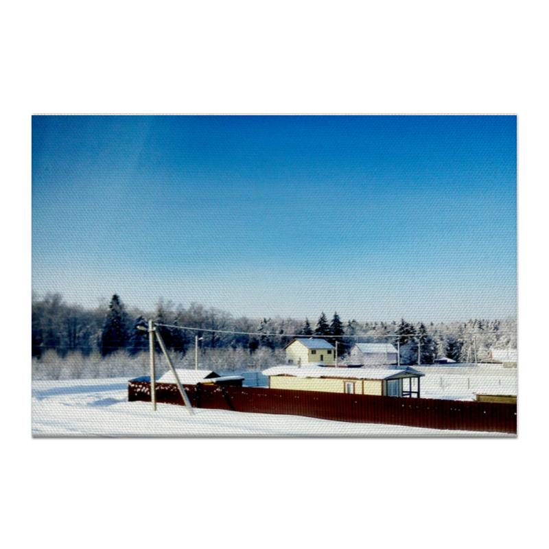 Холст 50x75 Printio Зима. мороз. солнце. холст 30x60 printio зима мороз солнце