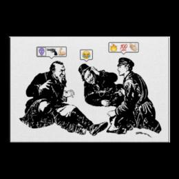 "Холст 50x75 ""Охотники на привале"" - арт, комиксы, россия"