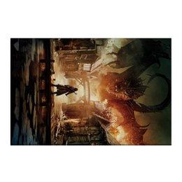 """Холст 50x75 """"Хоббит"""" - дракон, кино, властелин колец, hobbit, фродо"""