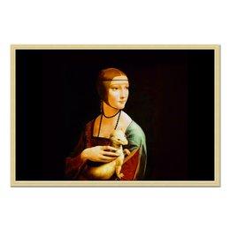 "Холст 50x75 ""Дама с горностаем"" - 8 марта, картина, искусство, леонардо да винчи"