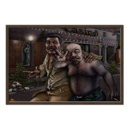 """Холст 50x75 """"Ленин и Сталин"""" - казино, мавзолей"""