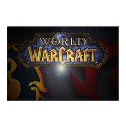 """Холст 50x75 """"Мир варкрафт"""" - world, warcraft, альянс, варкрафт, орки"""