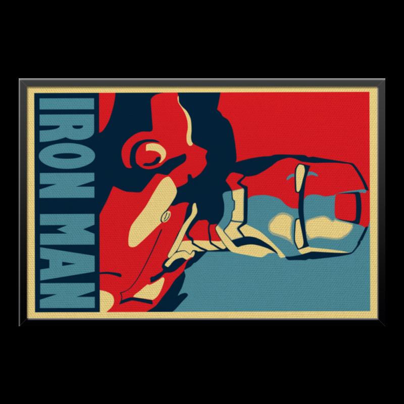 Холст 60x90 Printio Iron man холст 60x90 printio digital