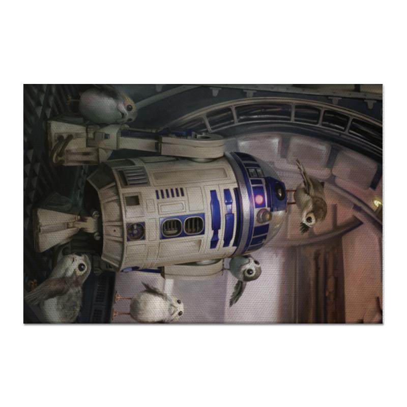 Холст 60x90 Printio Звездные войны - r2-d2