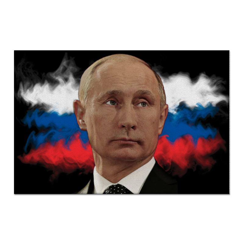 Холст 60x90 Printio Путин патриот страны