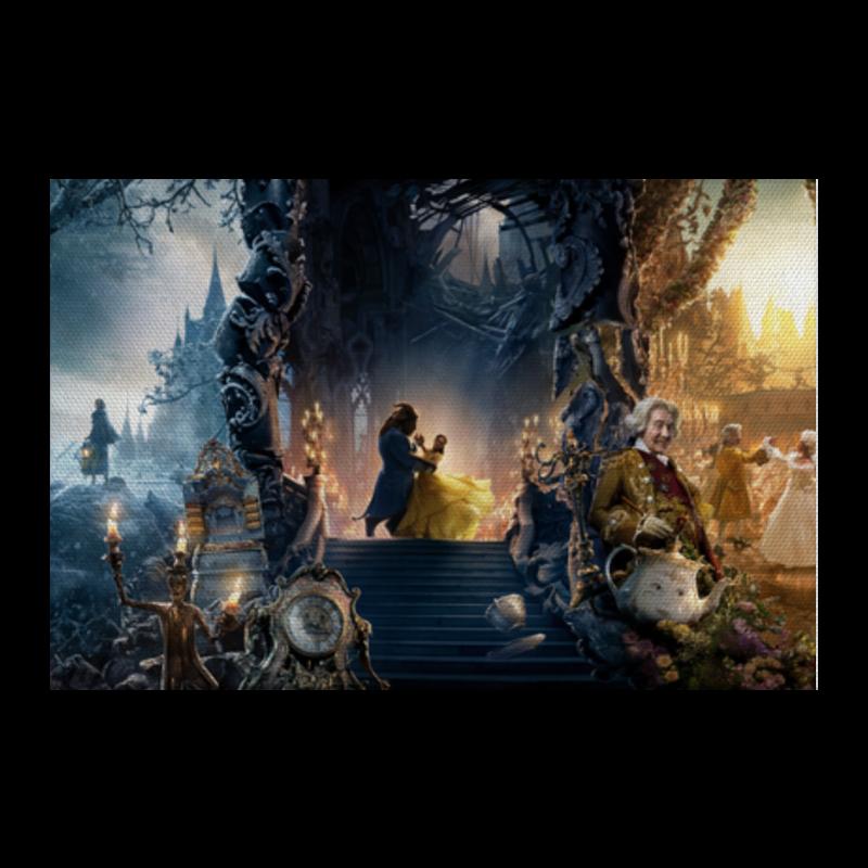 Холст 60x90 Printio Красавица и чудовище красавица и чудовище dvd книга