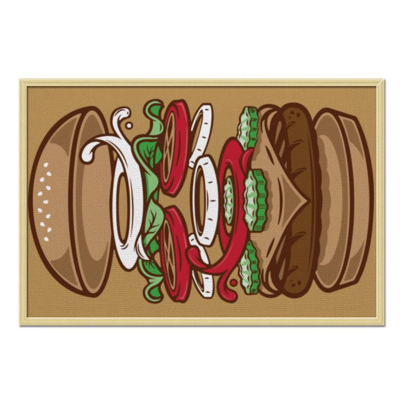 Холст 60x90 Printio Burger/бургер холст 60x90 printio карта москвы винтаж