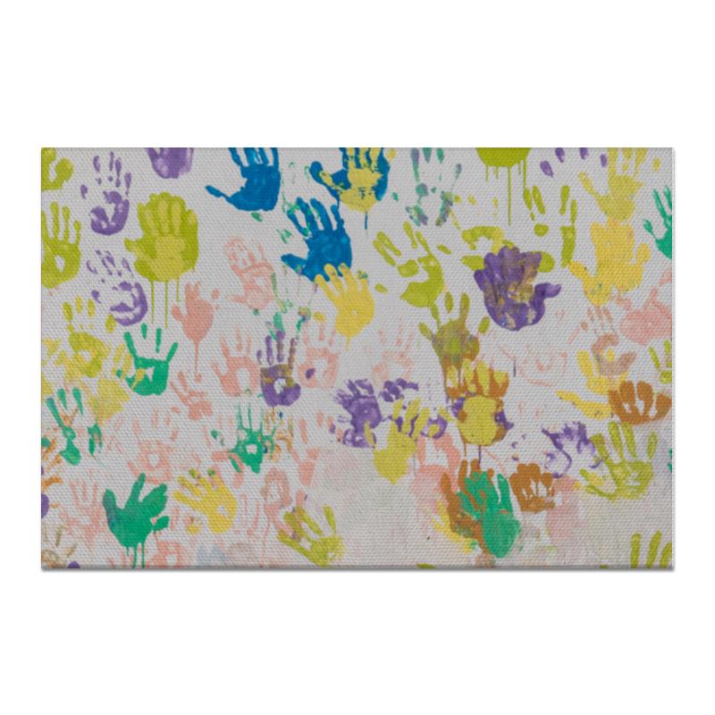 Холст 60x90 Printio Отпечатки рук