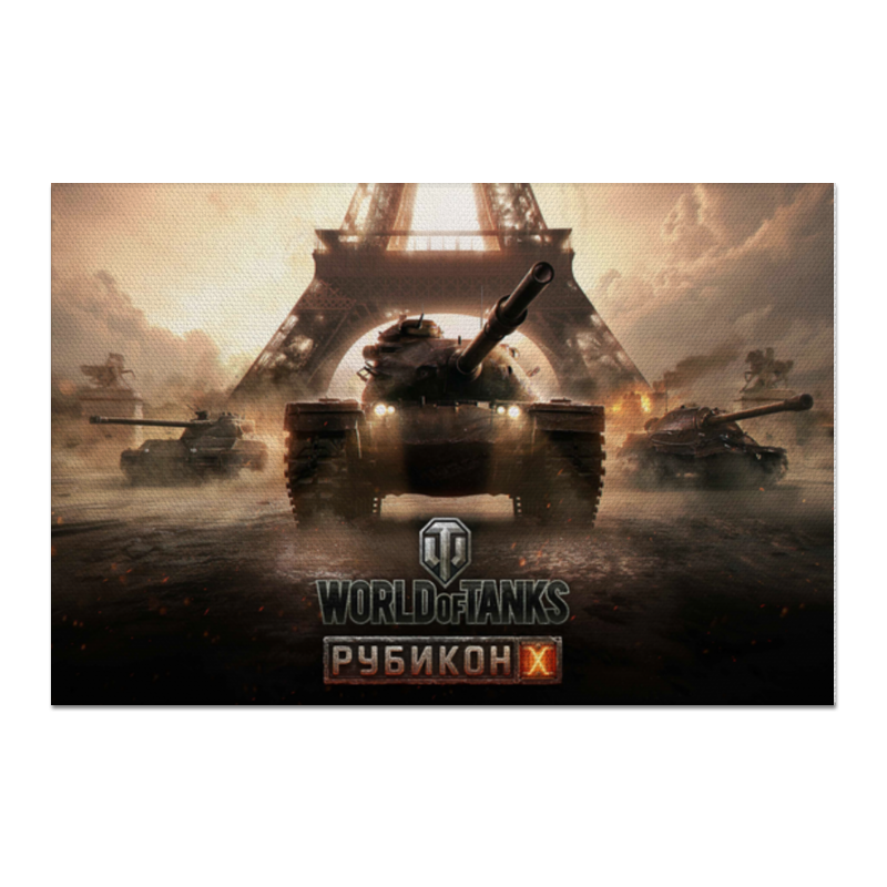 Холст 60x90 Printio World of tanks smp 60x90