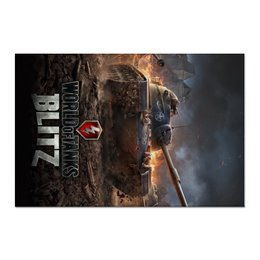"Холст 60x90 ""World Of Tanks"" - война, world of tanks, танк, мир танков, wot"