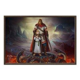 """Холст 60x90 """"Богатырь с ребенком и Змей """" - сказка, богатырь, с мечем, змей, мифическое существо"""