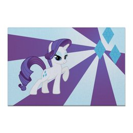 "Холст 60x90 ""Rarity Color Line"" - magic, fim, rarity, cutiemark, friendship"
