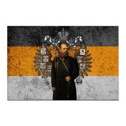 """Холст 60x90 """"Александр III / Российская Империя"""" - царь, россия, империя, император, александр 3"""