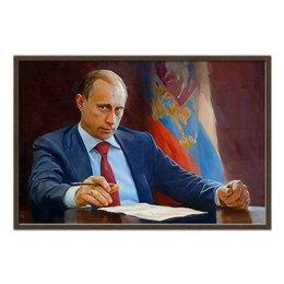 "Холст 60x90 ""PRESIDENT"" - портрет, путин, президент, putin, флаг россии"