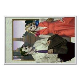 """Холст 60x90 """"The Joker&Harley Quinn Live"""" - джокер, харли квинн, суперзлодеи, антигерои, отряд самоубийц"""