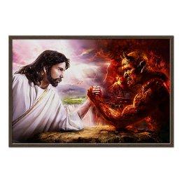"""Холст 60x90 """"Свет и тьма"""" - дьявол, религия, мистика, бог, рай и ад"""