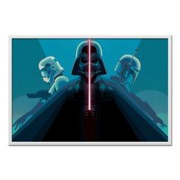 "Холст 60x90 ""Star Wars Design"" - star wars, звездные войны, дарт вейдер, боба фетт, штурмовик"