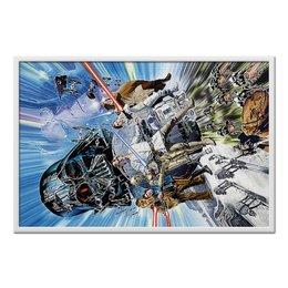 "Холст 60x90 ""Star Wars"" - фантастика, star wars, звездные войны, дарт вэйдер, арт дизайн"