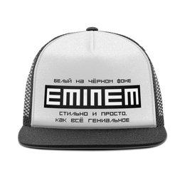 """Кепка тракер с сеткой """"Белый на чёрном фоне"""" - rap, hip-hop, eminem, эминем, slim shady"""