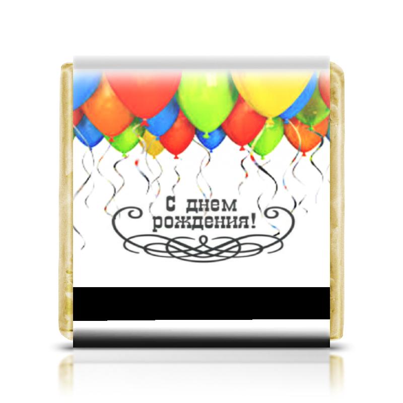 Шоколадка 35х35 Printio С днём рождения! chokocat с днем рождения темный шоколад 85 г