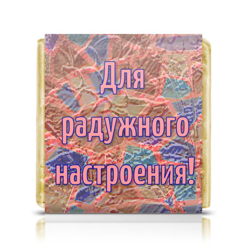 Printio Радужная мозаика. недорго, оригинальная цена