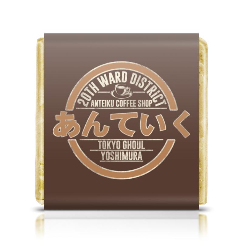 Шоколадка 35х35 Printio Антейку. токийский гуль 1я квартира в белгороде купить